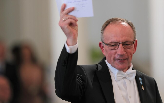 Церемония инаугурации ректора Тартуского университета Тоомаса Ассера.