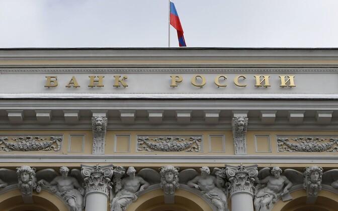 В одном из корпусов Банка России начался пожар.