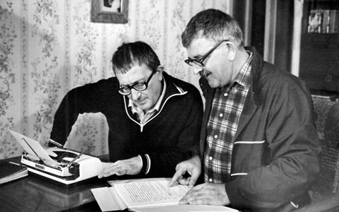 Arkadi ja Boriss Strugatski