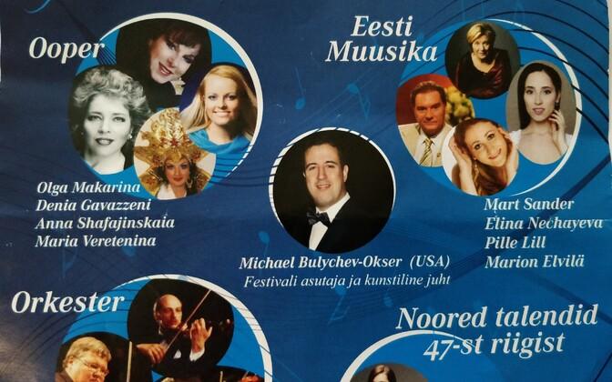 Fragment Alion Baltic festivali 6. augusti galakontserdi reklaamlehelt.