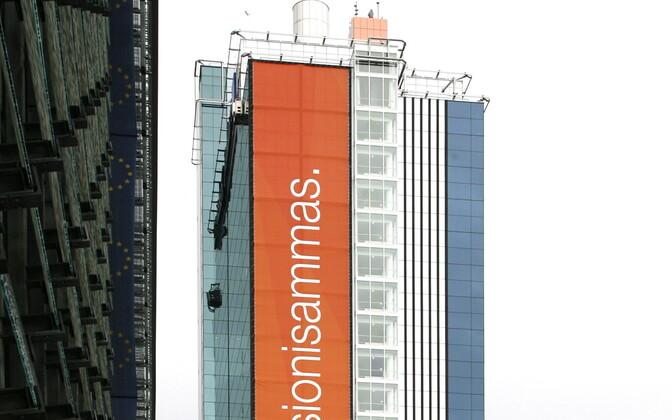 Pensionifondi reklaam Tallinnas.
