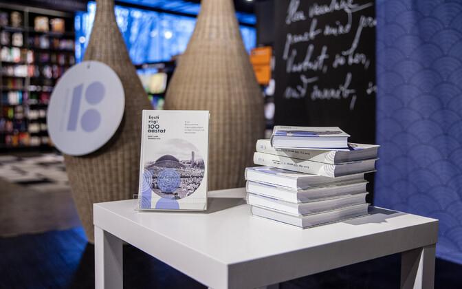 Post Factum annab välja ka EV100 raamatusarja, mille hanke võitis.