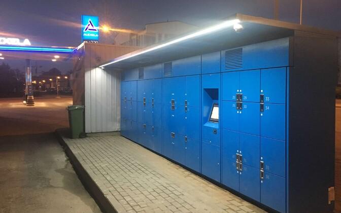 Продуктовый автомат по адресу Вана-Лыуна, 30.
