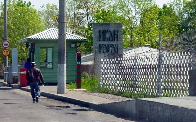 Погранпункт в Ивангороде.
