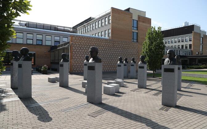Таллиннский технический университет.