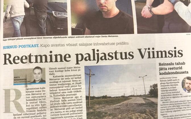 Foto Postimehe paberlehes avaldatud artiklist.