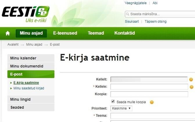 E-posti funktsioon eesti.ee lehel