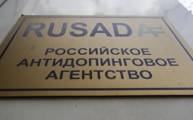 Venemaa Antidopinguagentuur (RUSADA)