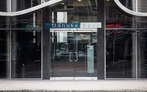 Эстонский филиал Danske Bank.