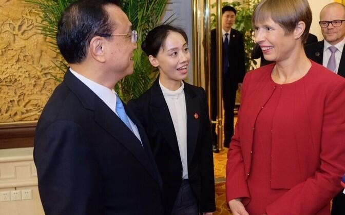 President Kersti Kaljulaid kohtus Hiina peaministri Li Keqiangiga.