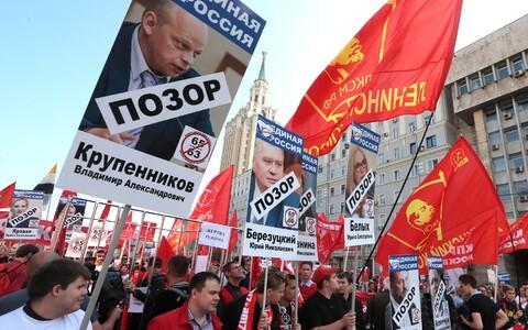 Коммунистический митинг против пенсионной реформы в Москве.