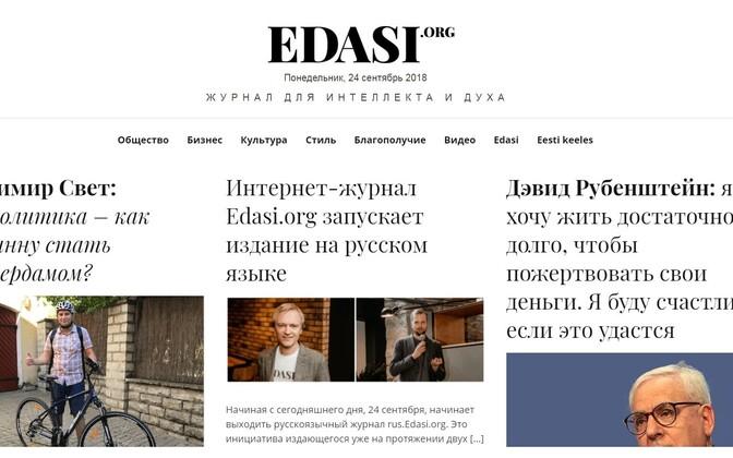 Сайт интернет-журнала Edasi.
