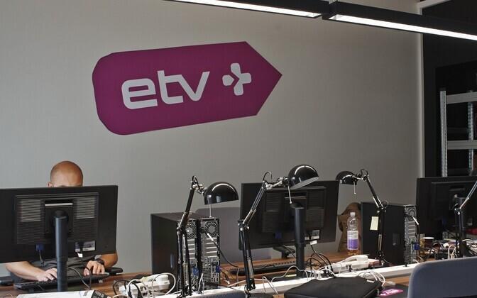 ETV+ tööruumid