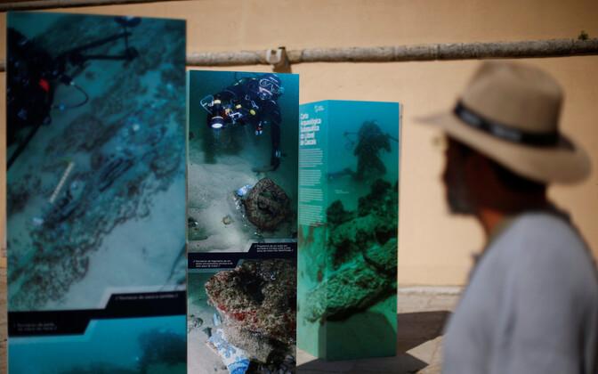 Выставка фотографий на презентации, рассказывающей об уникальной находке.