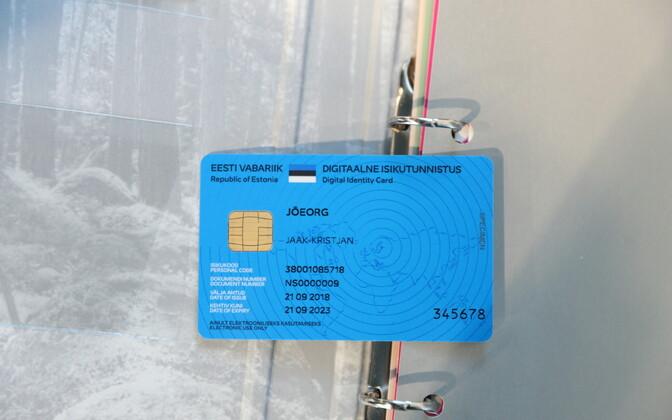 Uus ID-kaart
