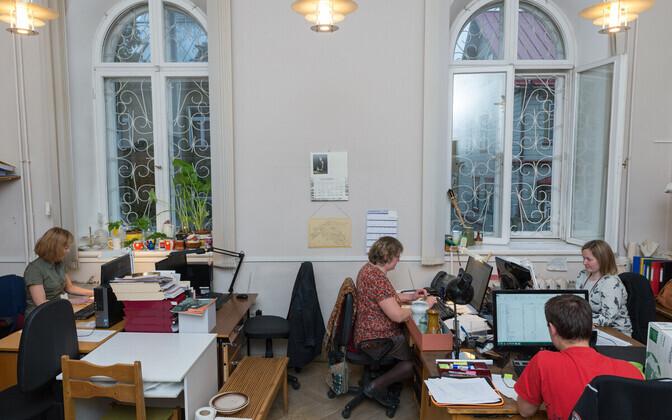 Foto 2015. aasta sügisest, mil ERM veel Veski tänaval töötas.