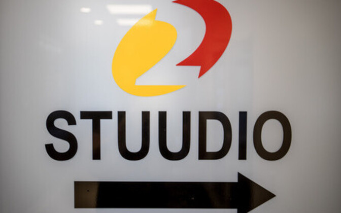 Kanal 2 logo.