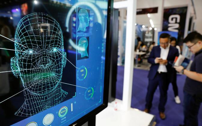 Näotuvastustarkvara tutvustus globaalsel mobiilsidekonverentsil Pekingis, Hiinas.