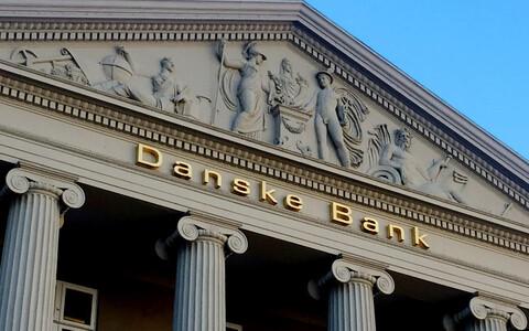 Здание банка Danske в Копенгагене.