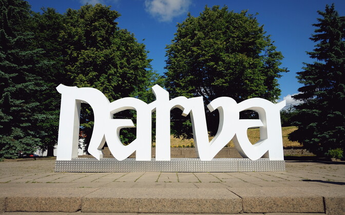 Narva is campaigning to be chosen as the European Capital of Culture 2024 with the hashtag #narvaisnext. 8 June 2018.