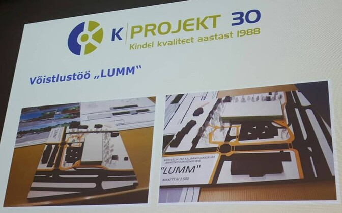 Maxima soovib Meriväljale rajada kauplust 2012. aastal korraldatud arhitektuurikonkursilt välja valitud töö