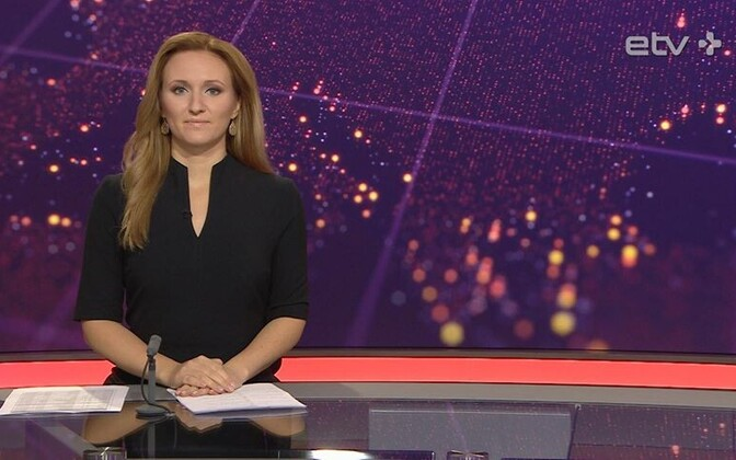 Маргарина Танаева