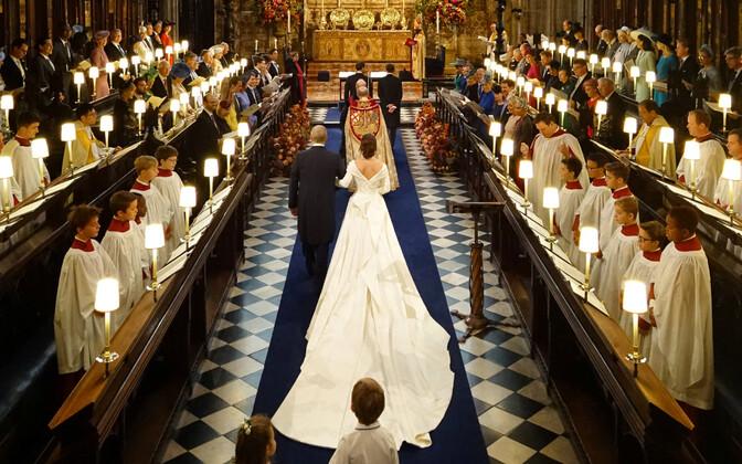 Принцесса Евгения Йоркская вышла замуж.