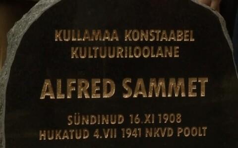 Alfred Sammeti mälestuskivi Kullamaal.
