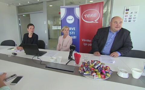 Фирмы Tere и Farmi летом 2017 года объединили усилия.