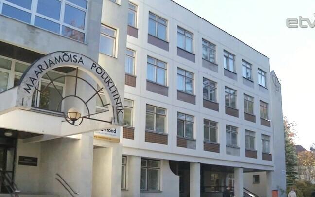 Тартуская поликлиника Марьямыйза
