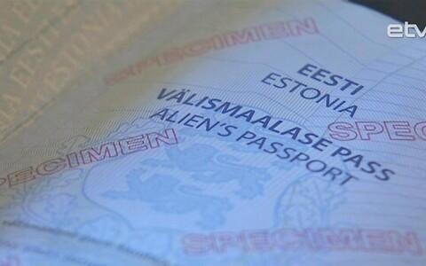 Серый паспорт
