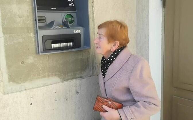 Банкомат в Ряпина.