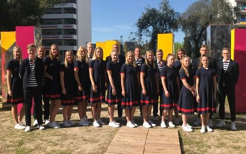 Юношеская олимпийская сборная Эстонии.