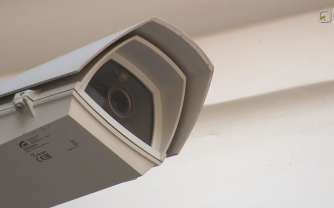 Security camera (picture is illustrative).