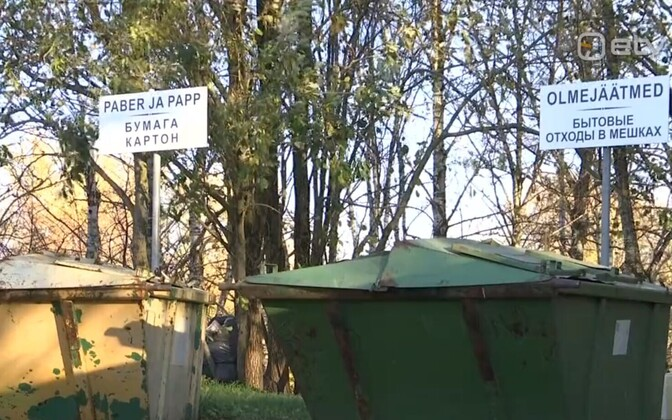 Rubbish bins. Image is illustrative