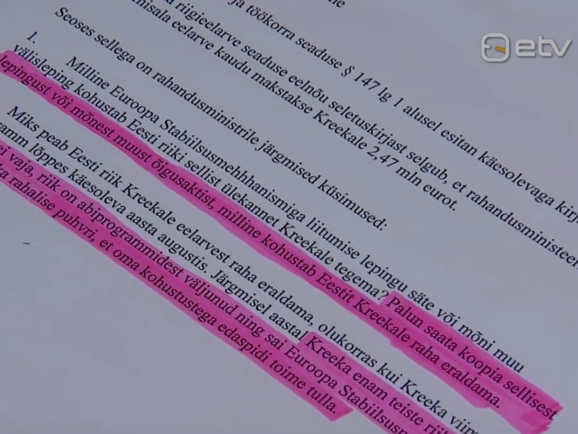 1225cea28d1 Eesti kavatseb vaatamata abiprogrammi lõppemisele maksta Kreekale ligi 2,5  miljonit eurot   Eesti   ERR