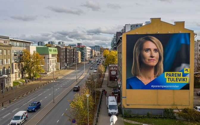Reform Party outdoor poster as it would appear in central Tallinn, autumn 2018.