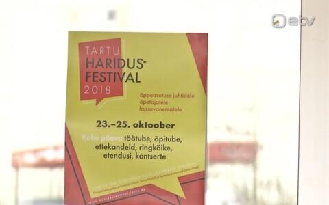 Tartu haridusfestival.