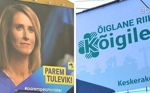 Лозунги двух главных фаворитов выборов - реформистов и центристов.