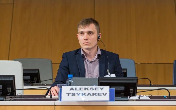 Алексей Цыкарев.