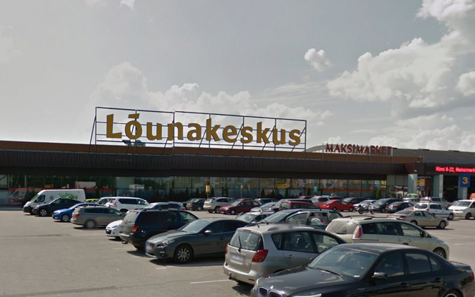 Торговый центр Lõunakeskus в Тарту.
