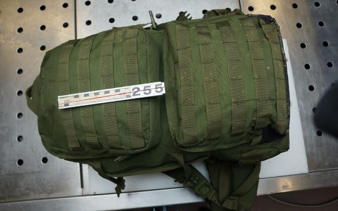 Рюкзак найденного мертвым мужчины.