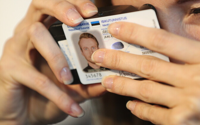 В личные идентификационные коды около 300 человек вкрались ошибки.