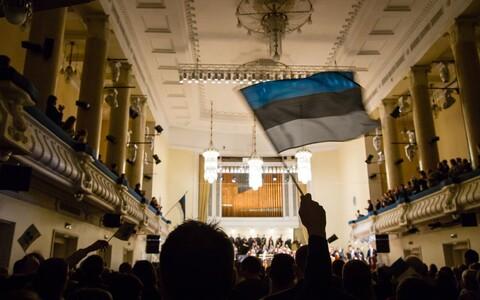 Национальный симфонический оркестр ERSO.
