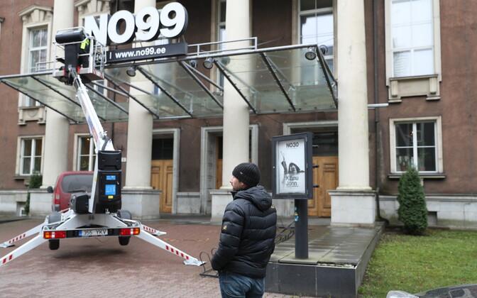 Театр NO99 сообщил о завершении деятельности 31 октября 2018 года.