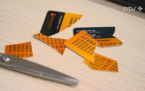 Карточки с паролями.