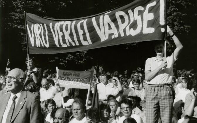 Laulva revolutsiooni üks rahvakogunemisi lauluväljakul suvel 1988