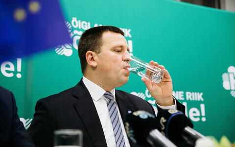Jüri Ratas at the Centre Party's post-meeting press conference on Friday evening.