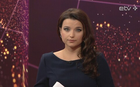 Ульяна Гусев.