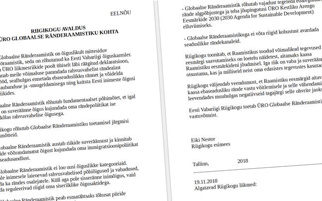 Проект заявления социал-демократов по миграционному пакут ООН.
